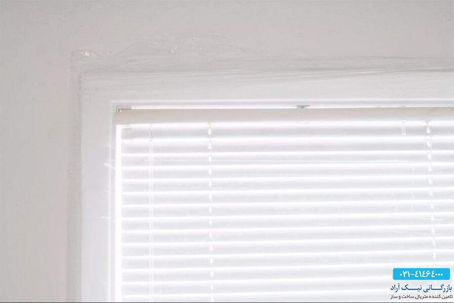 عایق فیلم پنجره چیست؟